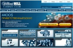 обозр онлайн казино william hill
